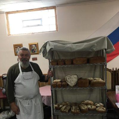 Andrei baker